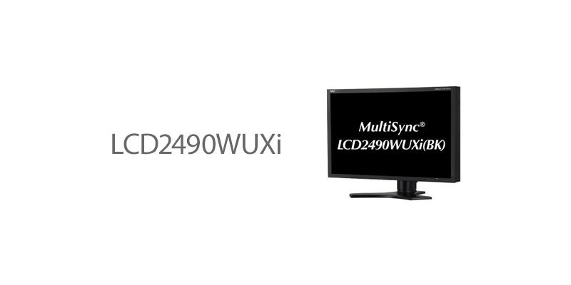 MacOS9 → MacOSX memo08(完) [ LCD2490WUXi ]