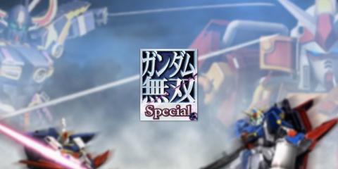 ガンダム無双 Special [ PS2 ]