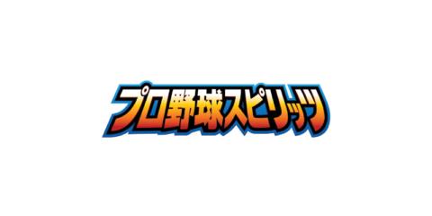 プロ野球スピリッツ5 [ PS2 ]
