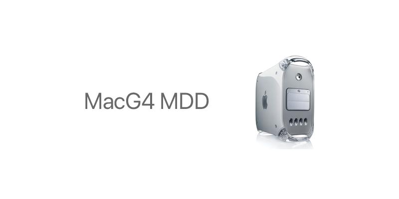 MacG4 MDD 在宅自己交換修理