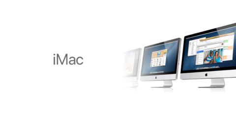 iMac HDD 破損