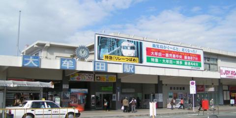 飲み会in大牟田