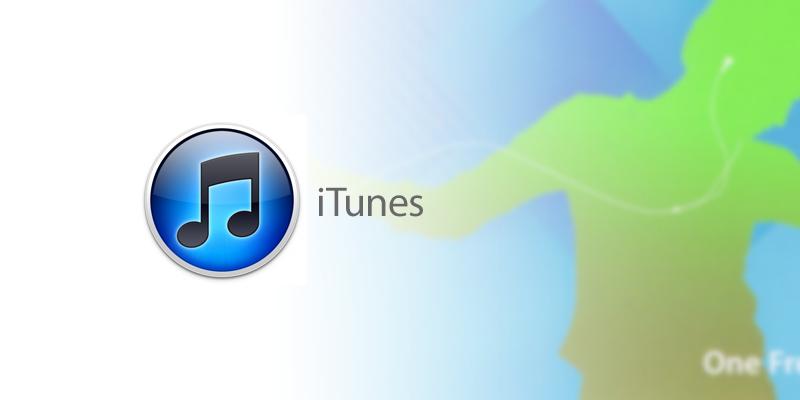 iTunesとスマートプレイリスト