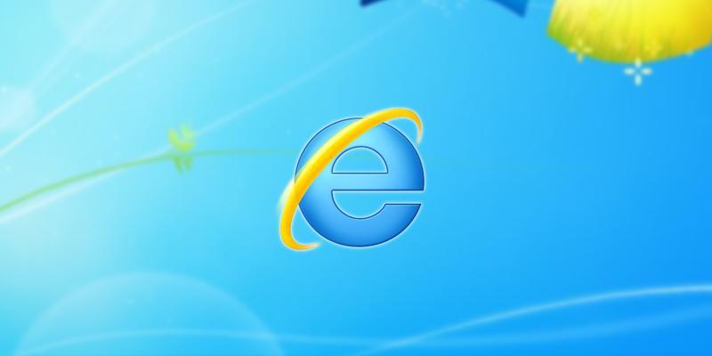 IEの自動アップグレード実施(3月中旬)