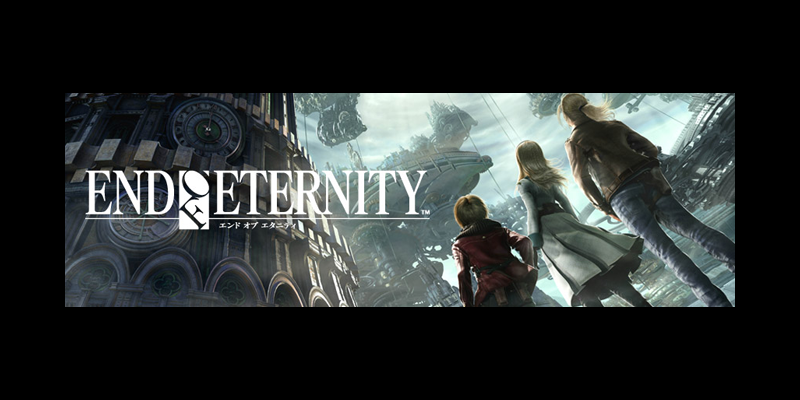 End of Eternity [ Xbox360 ]