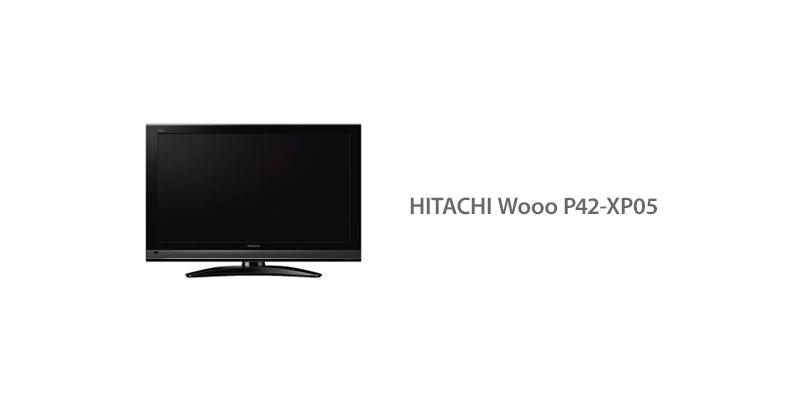 地デジ対応TV HITACHI Wooo P42-XP05 納品