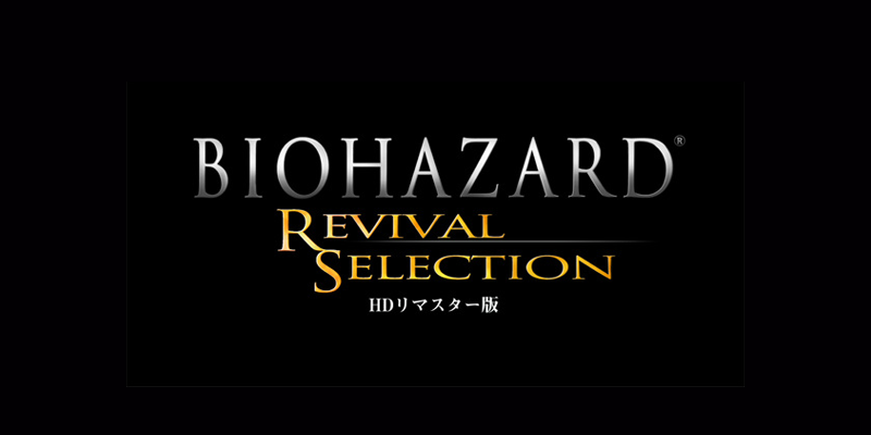 バイオハザード4 REVIVAL SELECTION [ Xbox360 ]