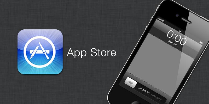 App Store + アプリ