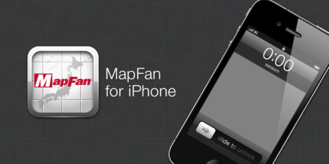 MapFan for iPhone [ iPhone App ]
