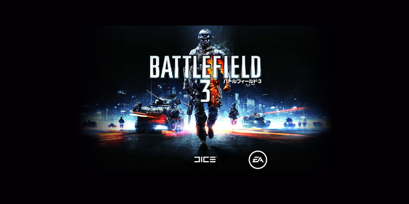 Battlefield 3 [ Xbox360 ]
