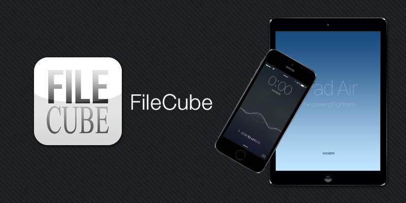 FileCube [ iPhone・iPad App ]