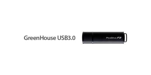 GreenHouse USB3.0 64GB(Fシリーズ・GH-UFD3-64GF)