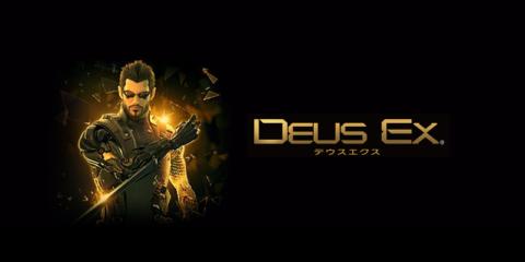 デウスエクス [ Xbox360 ]
