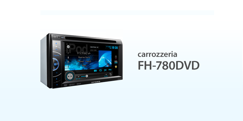 carrozzeria FH-780DVD(AVメインユニット)