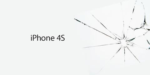 iPhone 4S 修理交換