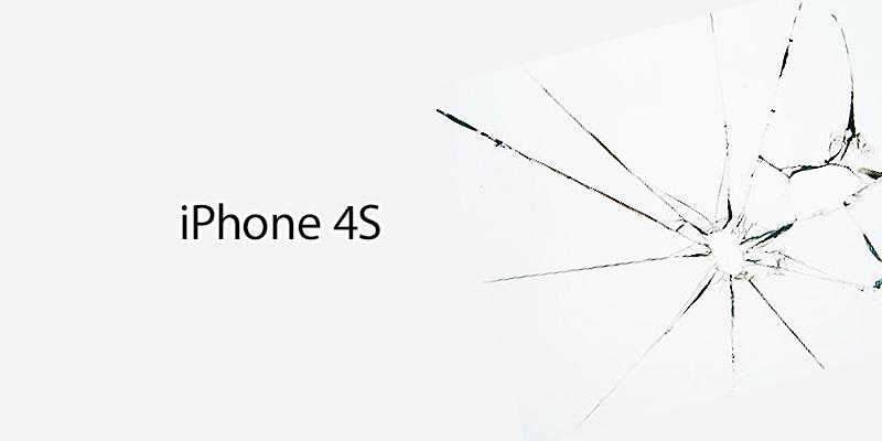 iPhone 4S 修理交換でのバッテリー問題
