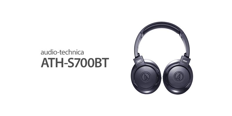 ATH-S700BT(Bluetoothヘッドフォン)を修理に出してみる