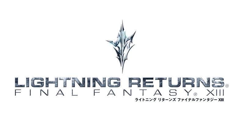 LIGHTNING RETURNS:FINAL FANTASY XIII [ 実績:1000 ]