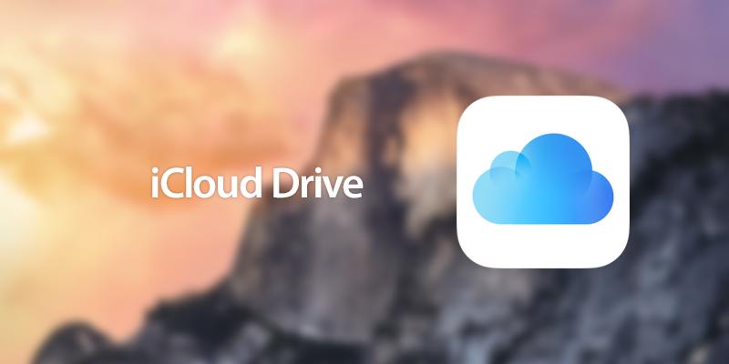 iCloud Drive 新プラン