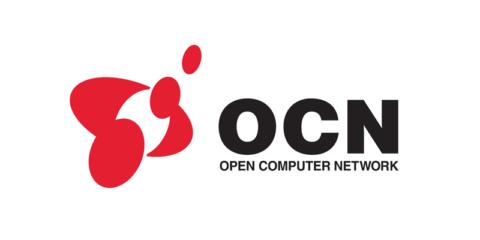 OCNのADSLセット提供終了のお知らせ