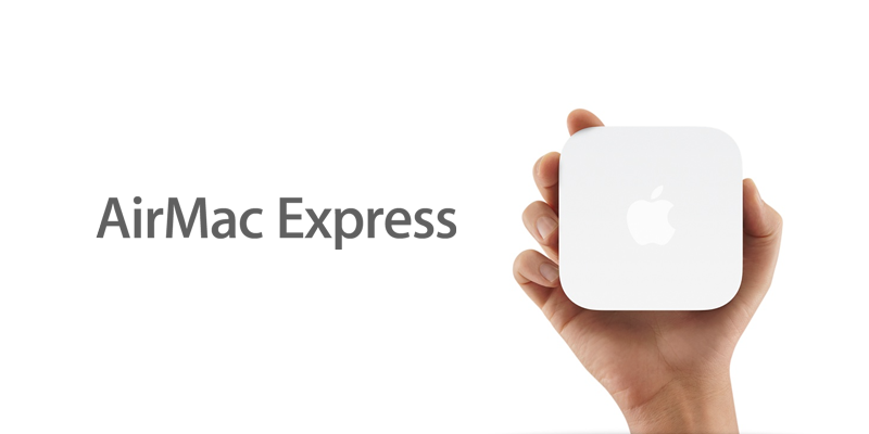 自宅用(auひかり)にAirMac Expressを追加
