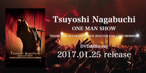 長渕剛 LIVE Blu-ray「ONE MAN SHOW」