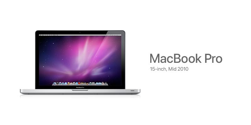 MacBook Pro(Mid 2010)の修理対応が終了してた…。