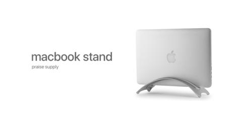MacBook Proの縦置きスタンドを購入♪