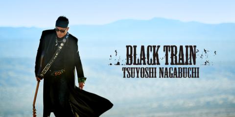 長渕剛「BLACK TRAIN」