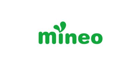 iPhone 5sにmineoのデータSIMを契約