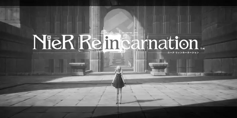 NieR:Re[in]carnation 事前登録キャンペーン [ iOS ]