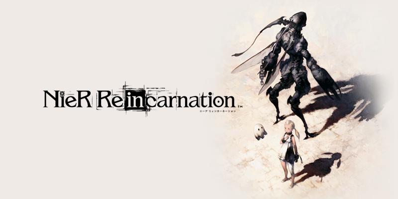 NieR:Re[in]carnation リリース