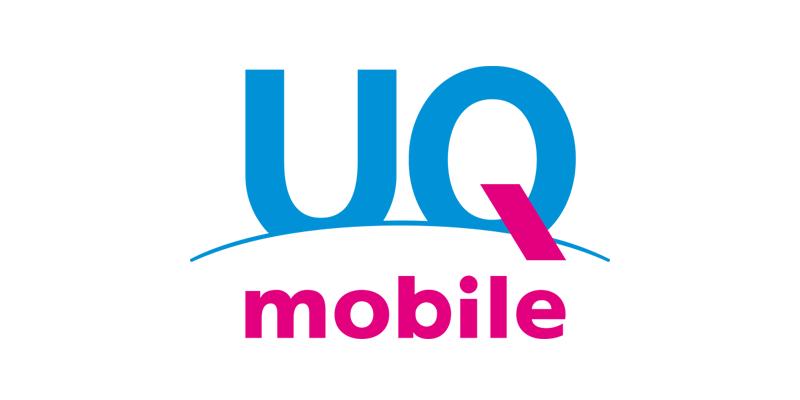 UQ mobileに移行…だぞっ♪